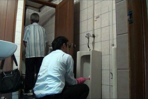 限られた言葉とトイレの捕獲(釜山)